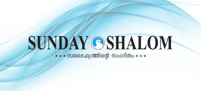 Sunday Shalom